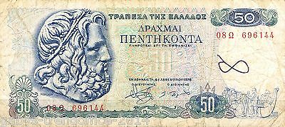 06/3) GRIECHENLAND   Banknote    50 Drachmai   1978   VG