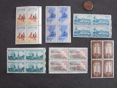 Mint US Stamps 6 Blocks of 4