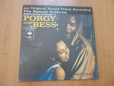 "12"" GEORGE GERSHWIN - PORGY AND BESS 198? colonna sonora film omonimo OST"