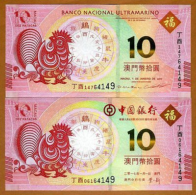 Macao / Macau, SET 2 x 10 Patacas, 2017, BOC and BNU, P-New, UNC   Rooster Set