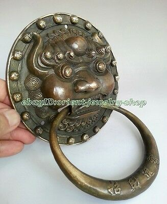 Authentic Fengshui Brass Lion Foo Fu Dog Head Mask Statue Door Knocker 8.3""