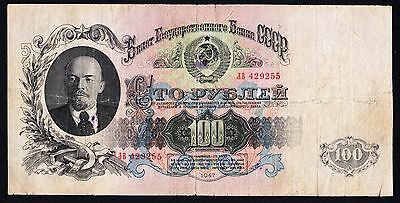 Russia USSR 100 Roubles Rubles 1947 P. 231 Type 1- 16 Ribbons Crisp aF Note