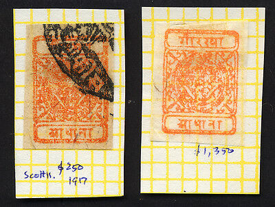 1899 Old Nepal Stamp S38