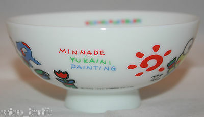 Sanrio Japan Kero Kero Keroppi Porcelain Rice Bowl Colorful Painting Rare AS-IS