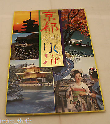Set of 16 The Ancient Capital Kyoto Japan Large Postcard Nature Temple AS-IS