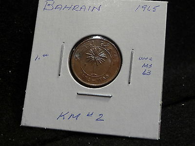 KINGDOM of BAHRAIN:   1965     5  FILS  COIN     ( UNC.)   (#739)   KM # 2