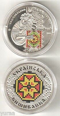 "Ukraine - 5 Hryven 2013 Coin UNC, Embroidered Shirt ""Vyshivanka"""
