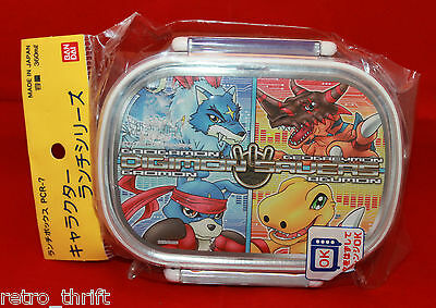 Bandai Digimon Savers Japanese Plastic Bento Lunch Box 360ml OSK Made in Japan