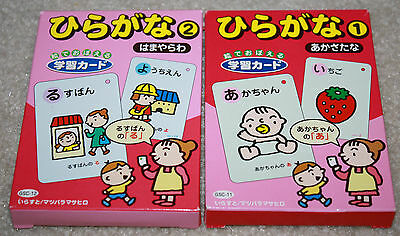JAPAN Hiragana Japanese Language  Educational Flash Cards with Pictures