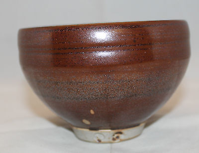 "Signed JS Studio Art Pottery Shiny Light Brown Small Bowl 8.5cm 3 3/8"" Tall"