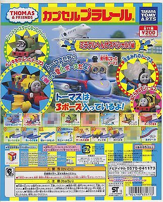 Thomas Capsule Plarail Gashapon Miracle Change Special Normal Comp Set (14+1)