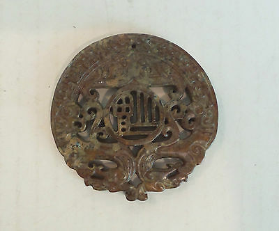 BEAUTIFUL CHINESE HAND CARVED HARD STONE DECORATIVE PENDANT with CALLIGRAPHY