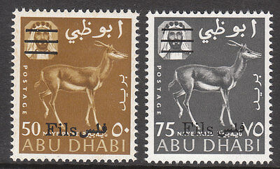 Abu Dhabi 1966 #20 #21 New Currency Pristine Mnh/muh Mint Gazelle Stamps