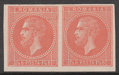 Romania 1872 Mint Ng Imperf Proof Stamp Pair
