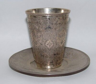 Antique Vintage Jewish Judaica Persian Silver 84 Kiddush Kidush Cup +Plate