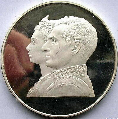1971 Conjoined of Royal 200 Riyals 1.927oz Silver Coin,Proof
