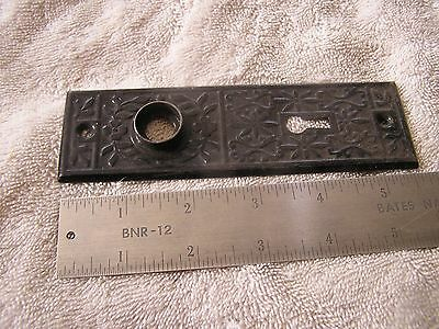 Antique Ornate  Door Knob Face Plate