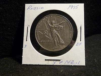 Russia :   1975   1 Rouble   Coin   (Ef )   (#4074)  Y # 142 .1