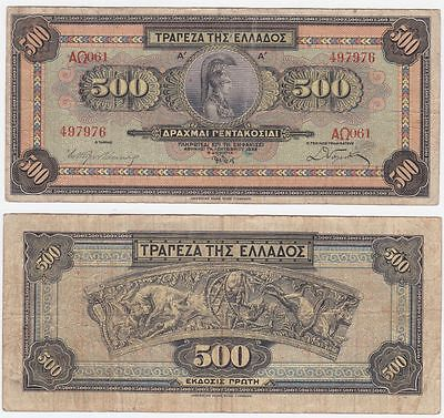 Greece P 102 - 500 Drachmai 1932 - Fine