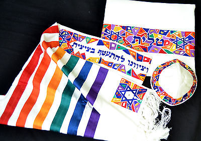 "Tallit+kippa+bag Embroidered Silk 19X70"" Emanuel Man/Women Magen David-Rainbow"