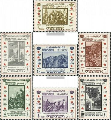 Yemen(UK) 240A-246A (complete issue) unmounted mint / never hinged 1966 shaharah