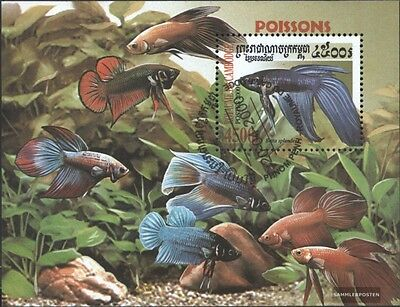 Cambodia block269 (complete issue) used 2000 fighting fish the