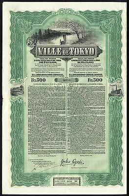 Japan: City of Tokyo, 5% Loan, 1912, bond for 500 francs, large format