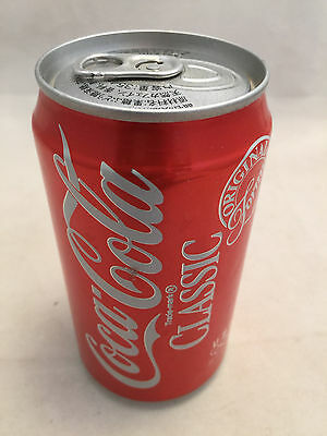 RARE 1988 Original Formula Coca-Cola Coke Aluminum Can with Taiwan Lid Olympic