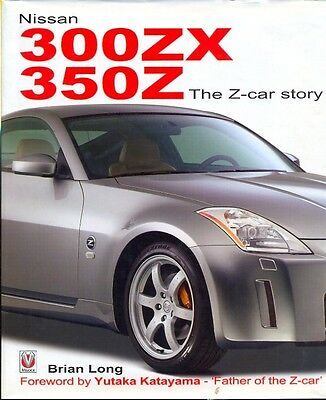 Nissan 300ZX 350Z - superb history of the car by Brian Long