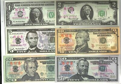 Lot Set Serie 6 Billets  Etats Unis Usa Dollars Test Note Chinois Sans Valeur