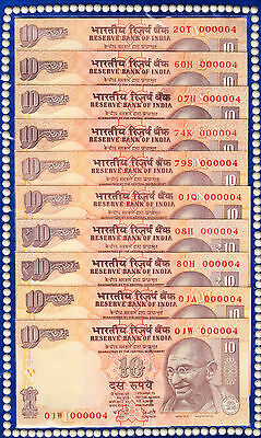 India 10 Rupees 1996 Mixed Prefixes All with Serial # 000004 10 UNC Notes P.89