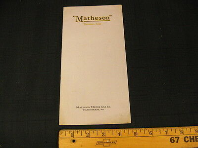 1906 MATHESON Touring Car Sales Brochure Dealer Catalog