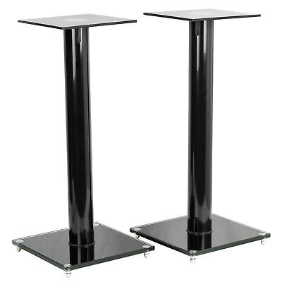 Premium Universal Floor Speaker Stands for Surround Sound & Book Shelf Speakers