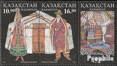 kazakhstan 145-147 triple strip unmounted mint / never hinged 1996 National cost