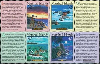 Marshall-Islands 729-732 eighth block unmounted mint / never hinged 1996 Locals