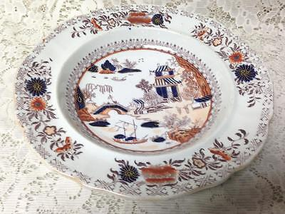 Antique, Masons Patent Ironstone, Variant Gaudy-Blue Willow, 9in W Soup Bowl