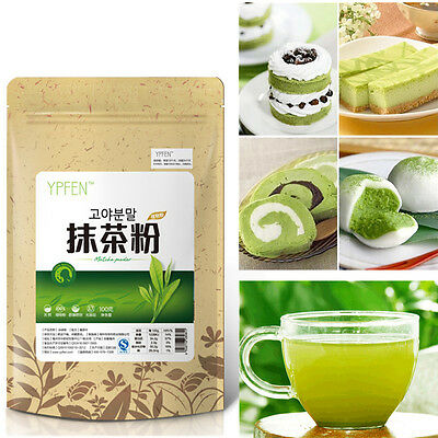 Natural Pure Organic Matcha Green Tea Powder Certified Natural Premium Loose100g