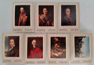 Russia USSR 1972 Sc # 3976 to Sc # 3982 Art Paintings Mint MNH Stamps Collection