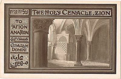 TWO Judaica Postcards From Series ~ King David's Cenotaph~The Holy Cenacle Zion