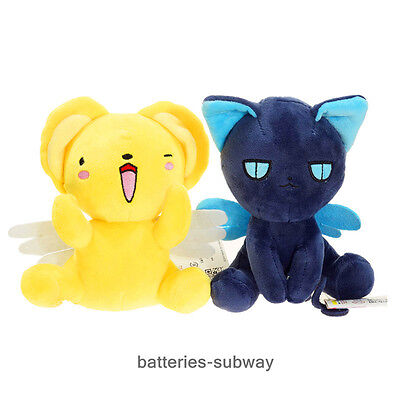 Lot 2 pcs New Card Captor Sakura Kero & Spinner Sun Plush Stuffed Soft toy Doll