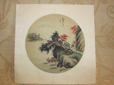 Vintage Chinese Watercolor Painting On Silk Signed