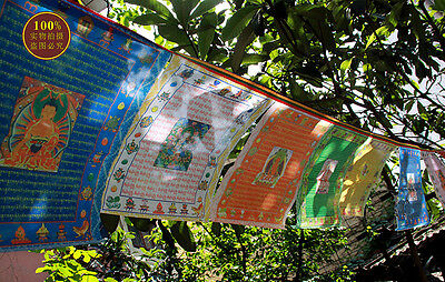 8 Ft! Blessed Tibetan Top Quality Gold Gilt Wind Horse Prayer Flag 10 Pcs Combo
