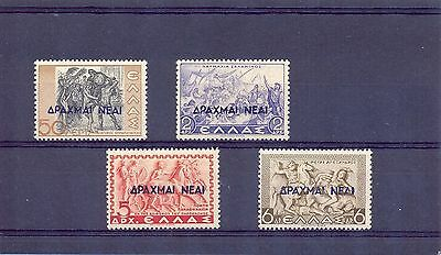 Greece 1944 New Currency issue MNH VF.
