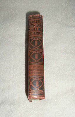 Blackie's Standard Shilling Dictionary with Appendices Talwin Morris - Rare