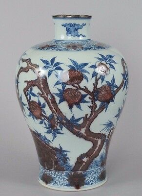 Antique Chinese Porcelain Copper Red & Blue Peach Meiping Vase Kangxi