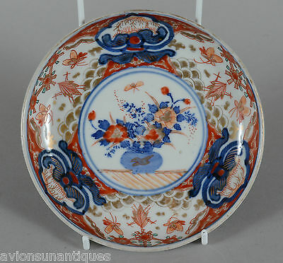 Fine Japanese Imari Porcelain Shallow Bowl Red Blue Gold 5 7/8""
