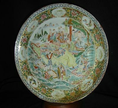 Antique Chinese Qianlong Semi Eggshell Plate Enamelled Famille Rose Guangcai.