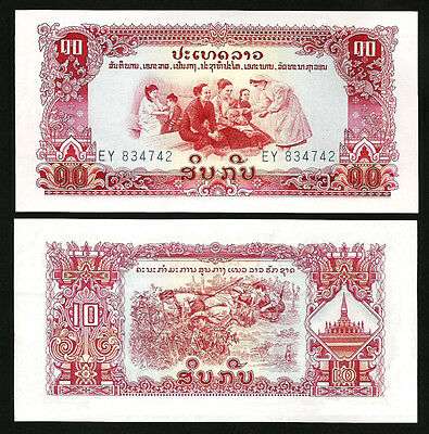 LAO LAOS 10 KIP ND 1975 UNC P.20a WATERMARK : TEMPLE