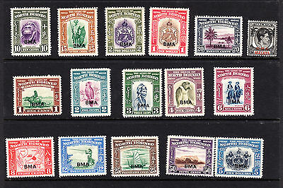 1945 North Borneo Malaya 16 Mint Stamps BMA British Military Overprint