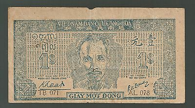 """""""Vietnam Currency"""" 1947 50-Dong Note with Ho Chi Minh Watermarked Vietnam Oval"""